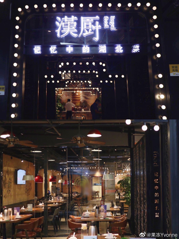 入口是摩登的深蓝暗调灯泡门,里厅宽敞明亮,武汉的风土人情渗透在墙绘。