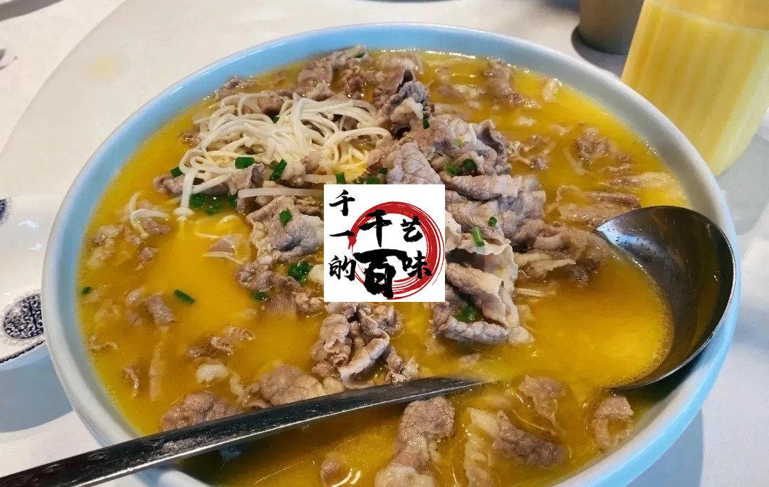 金汤肥牛要想做的酸辣开胃,汤色金黄,这两样东西缺一不可