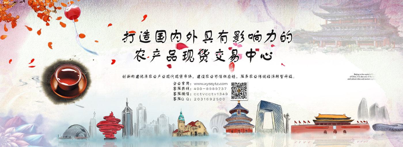 河南南阳大宗农产品交易中心,机遇把握在你手中,有意向可私聊