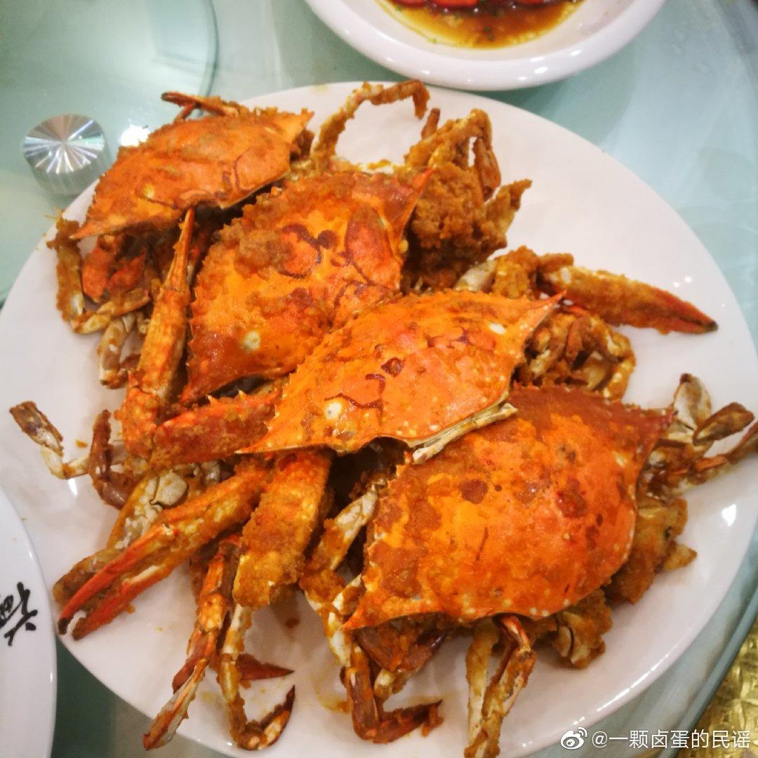 裹了鸭蛋黄的梭子蟹,推荐!