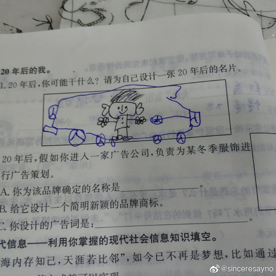 八个奔驰的标志我是看懂了,为什么要往猪身上贴?