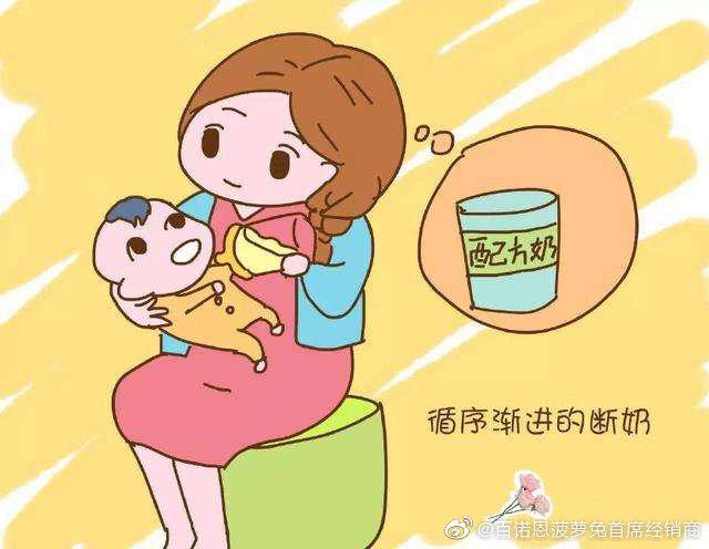 断奶涨奶怎么办_断奶的时候奶依然很涨怎么办 - 美好生活