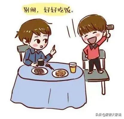 李玫瑾:情商低的孩子,吃饭时有这几种表现,家长要及时纠正