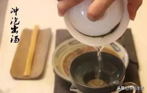 普洱茶怎么泡好喝?用紫砂壶还是盖碗?