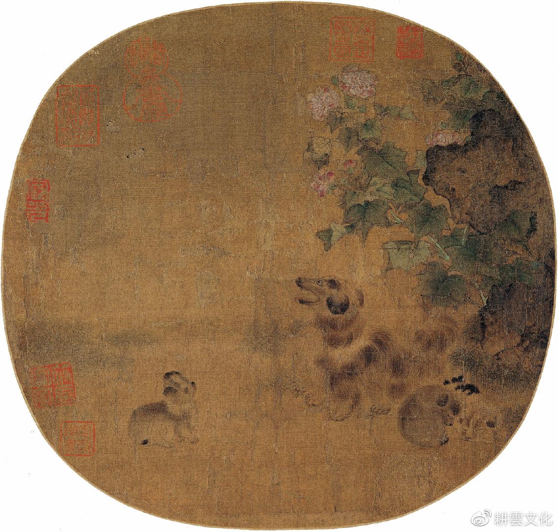 《秋庭乳犬图》宋代