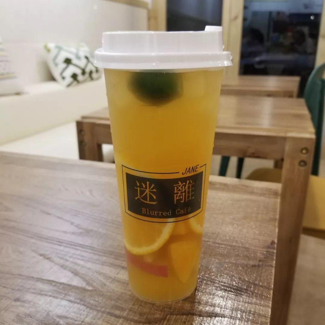 超级水果茶