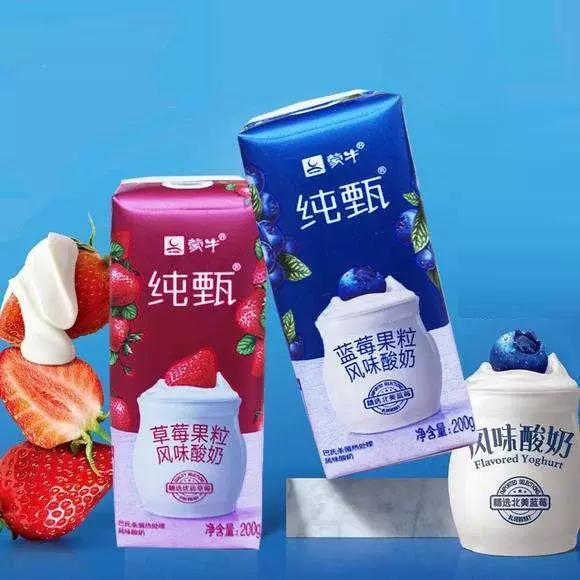 根本停不下来,纯甄蓝莓果粒酸奶一喝就上瘾