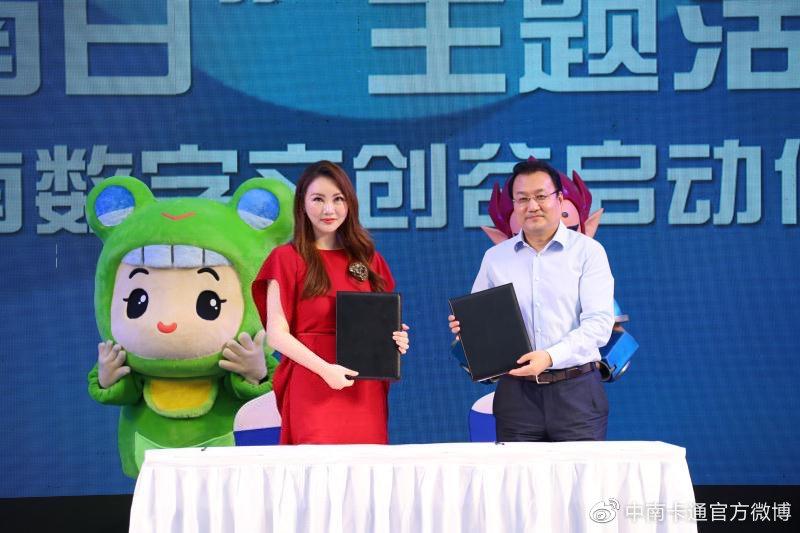 中南卡通董事长吴佳与央视动漫集团董事、总经理蔡志军签署战略合作协议