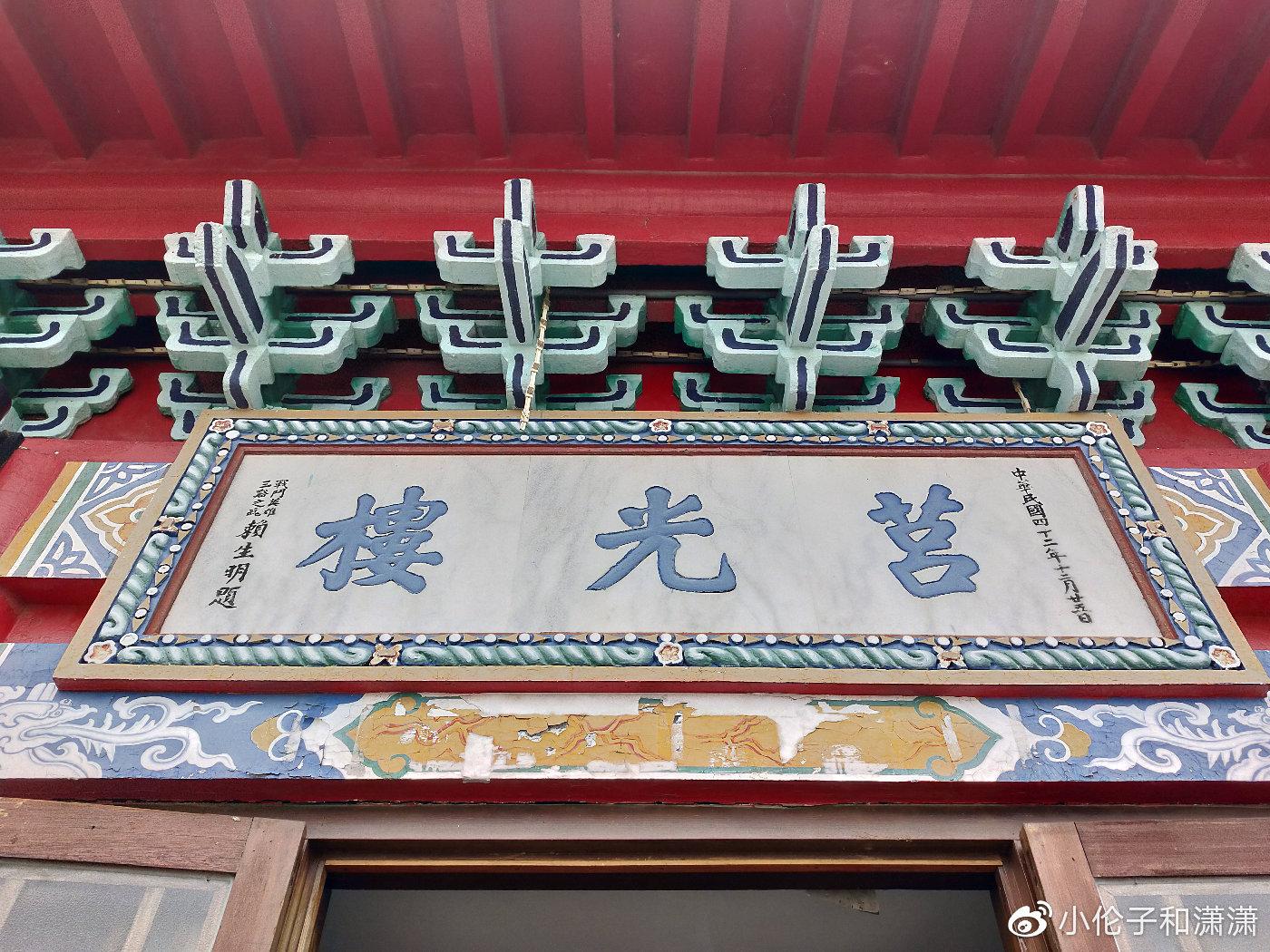 仿宫殿式建筑