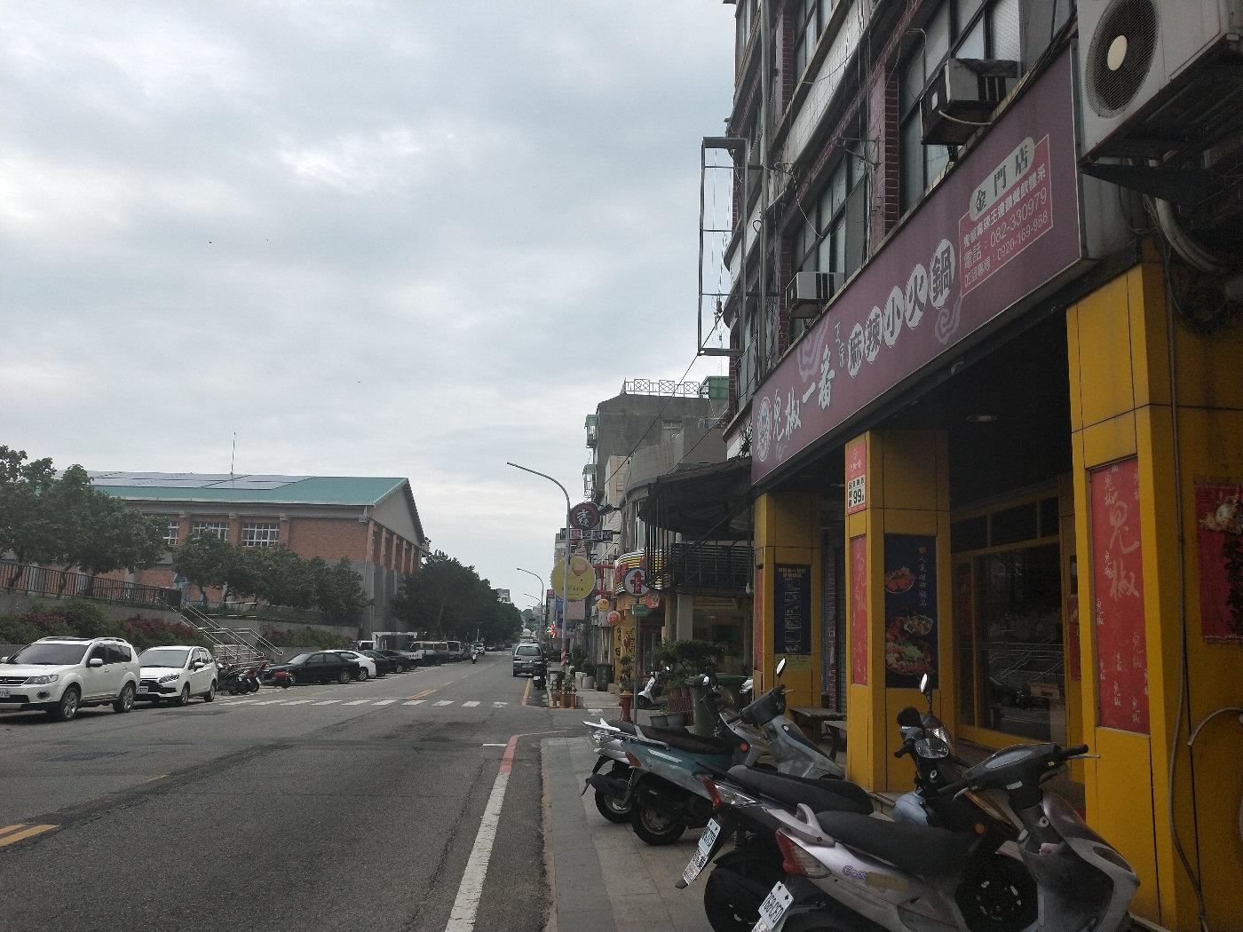 酒店附近的街道