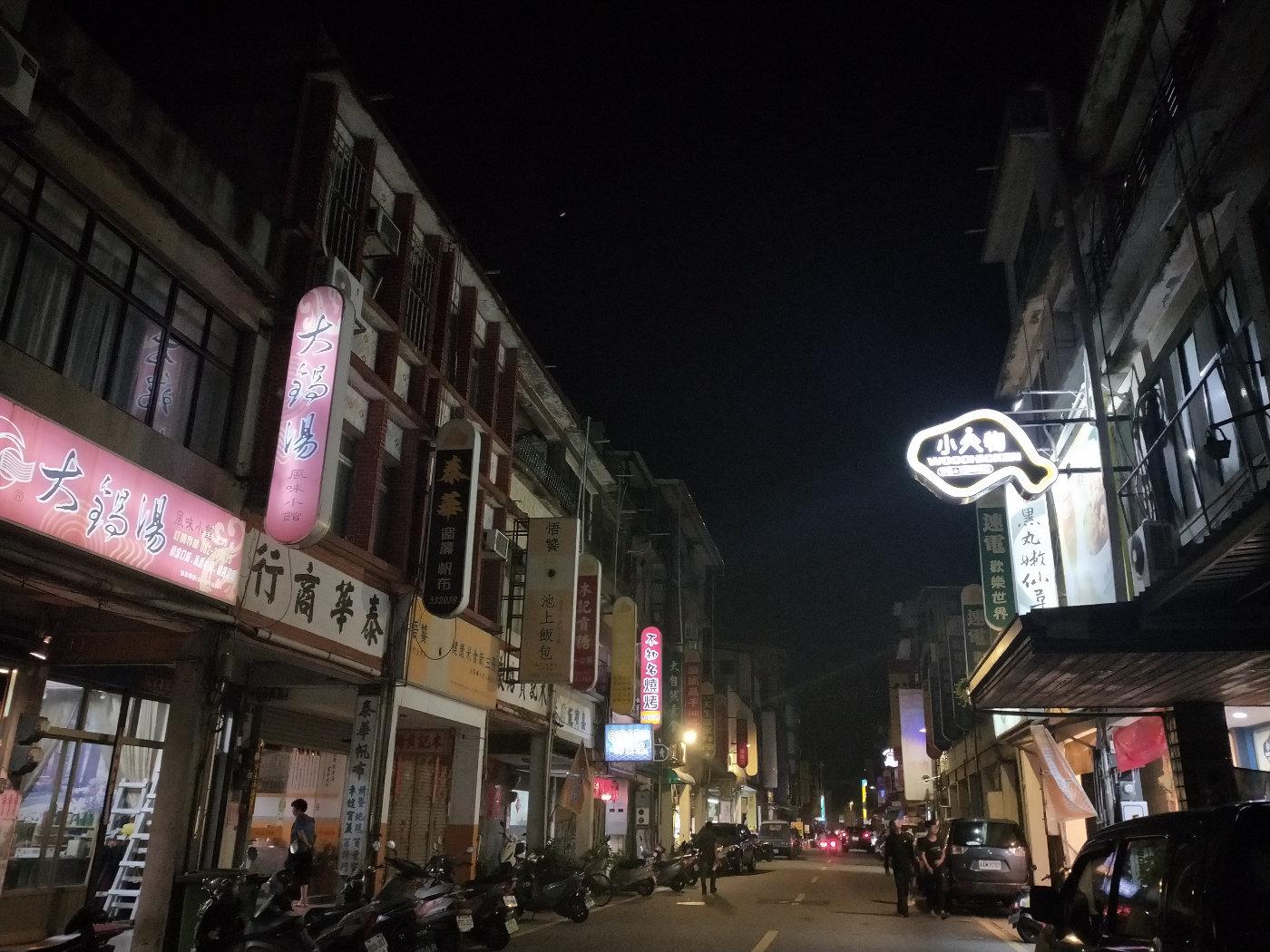 夜幕下的街道,第一天结束