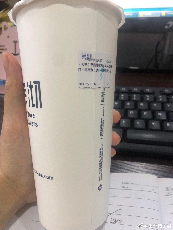 大杯奶茶自欺欺人7分改3分甜