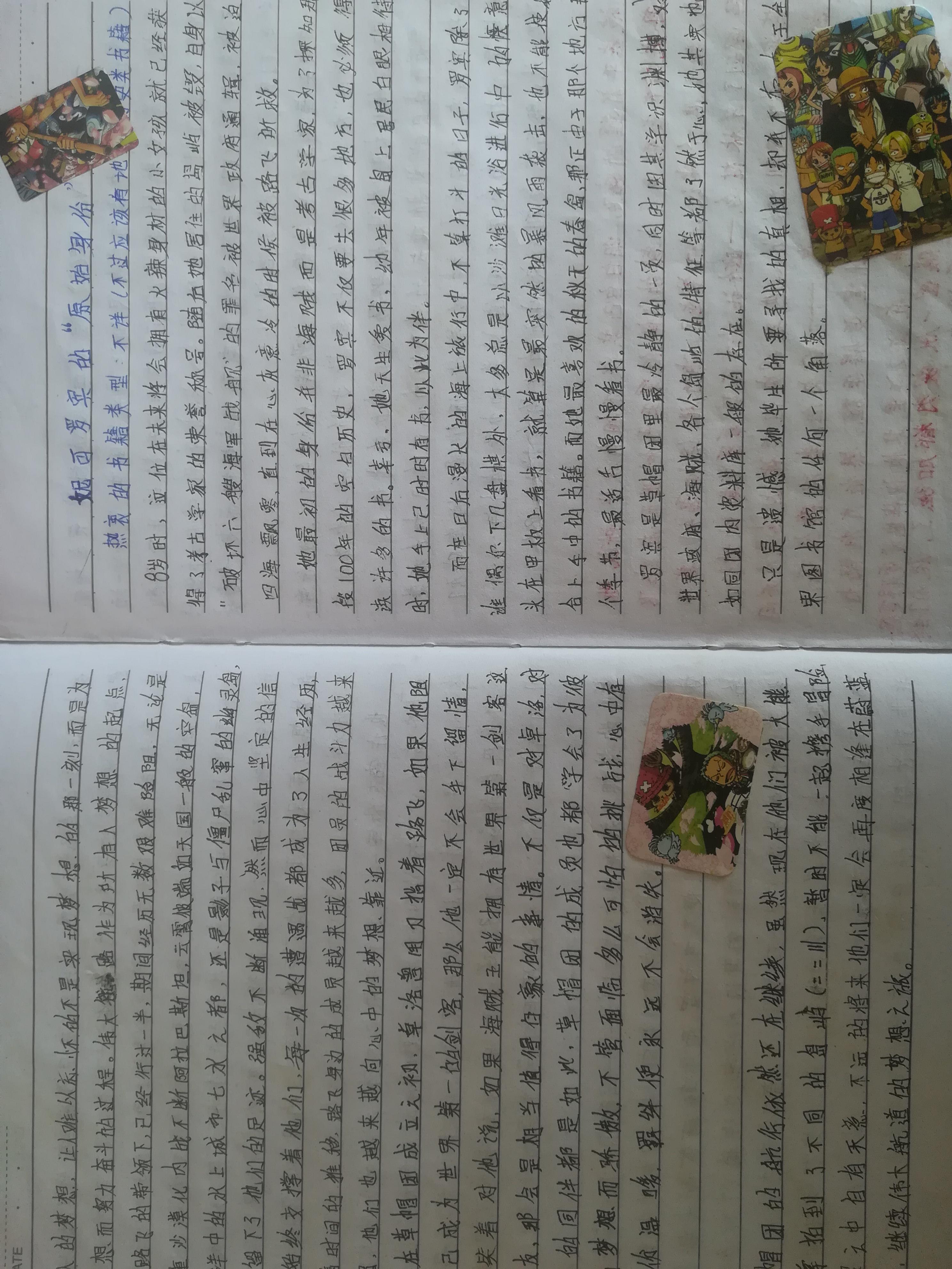 (我真的蛮闲的……)